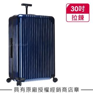 【Rimowa】Essential Lite Check-In L 30吋行李箱 亮藍色(823.73.60.4)