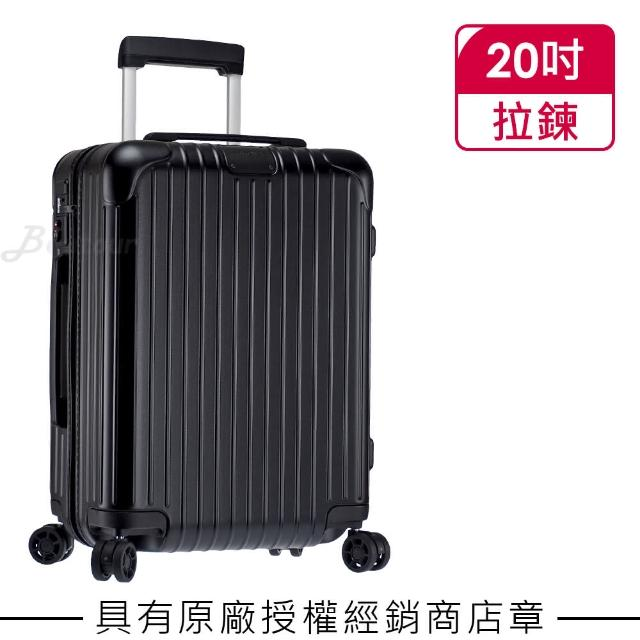 【Rimowa】Rimowa Essential Cabin S 20吋登機箱 霧黑色(832.52.63.4)
