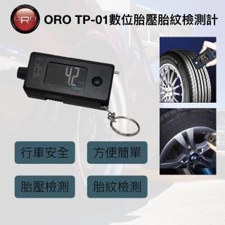 【ORO】ORO胎壓胎紋檢測器(胎紋胎壓一手掌握 出遊檢查必備)
