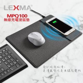 【LEXMA】LEXMA MPQ100 不織布 無線充電滑鼠墊