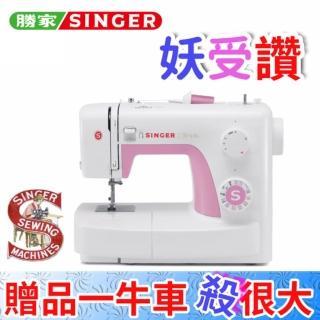 【SINGER 勝家】妖受讚F6系列縫紉機(3223)