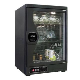 【小廚師】90公升奈米光觸媒紫外線殺菌烘乾機(TA-929)
