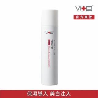 【Swissvita 薇佳】微晶3D全能化妝水VB升級版200ml