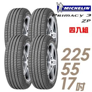 【Michelin 米其林】PRIMACY 3 ZP 失壓續跑輪胎_四入組_225/55/17(E200/E220專用胎_車麗屋)