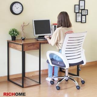 【RICHOME】哥本哈根時尚職員椅(白色)