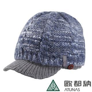 【ATUNAS 歐都納】PRIMALOFT科技保暖纖維+針織2IN1羊毛帽(A2AH1904N灰藍/柔軟透氣/抑菌除臭/兩用/都會時尚)