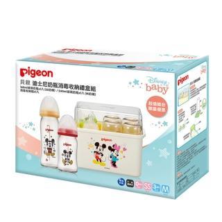 【Pigeon 貝親】迪士尼奶瓶消毒收納禮盒組(迪士尼)