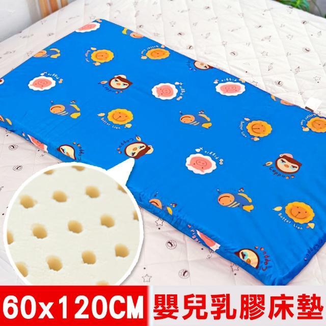 【奶油獅】同樂會系列-100%精梳純棉布套+馬來西亞進口天然乳膠嬰兒床墊(宇宙藍60x120cm)/
