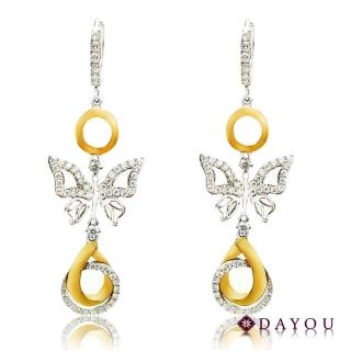【DAYOU】98分 真金真鑽 蝴蝶雙色鑽石耳環(F/VS2)