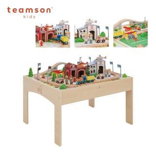 【Teamson】85件木製小火車軌道遊戲桌組(兩色)
