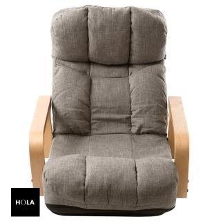 【HOLA】多段調節扶手旋轉和室椅 淺灰色