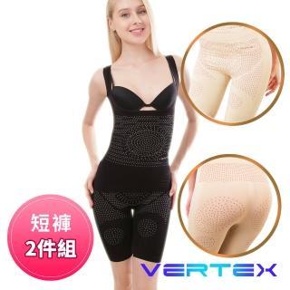 【VERTEX】遠紅外線電氣石能量極塑短褲2入(膚/黑可選)