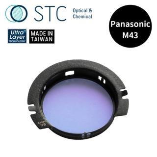 【STC】Astro NS 內置型星景濾鏡 for Panasonic M43 / BMPCC / Z Cam E2(公司貨)