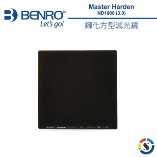 【BENRO 百諾】鋼化方形減光鏡 MASTER Harden ND1000 3.0 100x100mm(勝興公司貨)