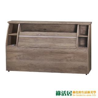 【綠活居】普可  時尚5尺雙人床頭箱