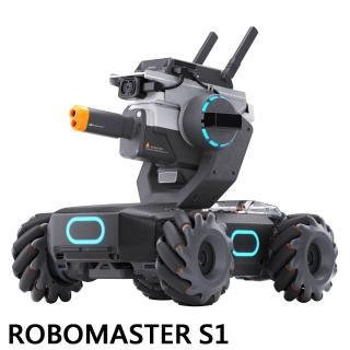 【DJI】ROBOMASTER S1 機甲大師 教育機器人(公司貨)