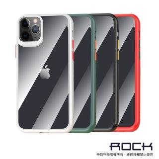 【ROCK】優盾Pro透明款防摔系列手機保護殼(iPhone 11 Pro Max 6.5吋)