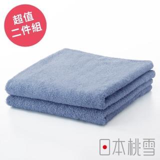 【日本桃雪】日本製原裝進口居家毛巾超值兩件組(藍色  鈴木太太公司貨)