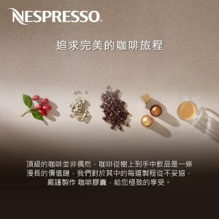【Nespresso】夏日凍人時光限量咖啡30顆(3條/盒;僅適用於Nespresso膠囊咖啡機)