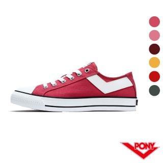 【PONY】Shooter系列百搭復古帆布鞋 懶人鞋 休閒鞋 女鞋 男鞋 六色