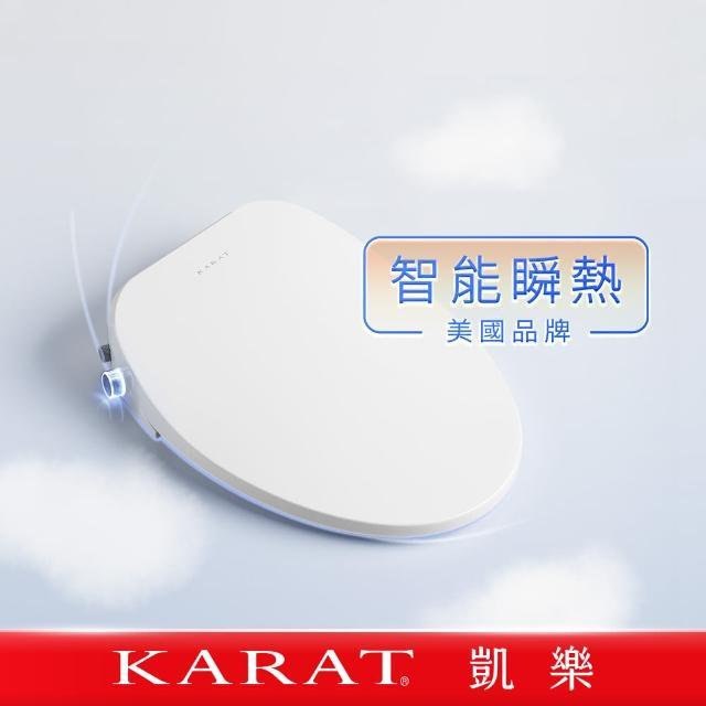 【KARAT