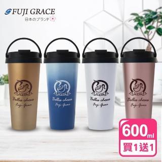 【日本富士雅麗_買1送1】外鋼內陶瓷手提咖啡杯600ml