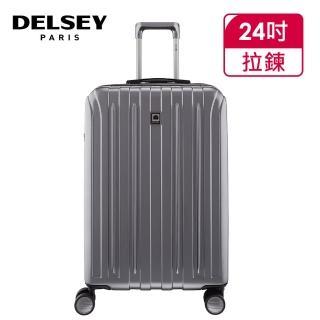 【DELSEY 法國大使】VAVIN-24吋旅行箱(鐵灰 00207382001)