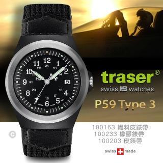 【TRASER】P59 Type 3 黑錶款