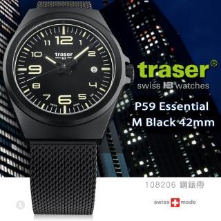 【TRASER】P59 Essential M Black 42mm 黑錶 #108206