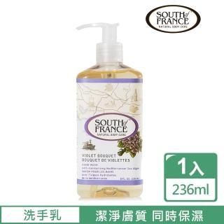 【South of France 南法】精油洗手乳 – 紫鳶尾花 236mL(全球限量登場)
