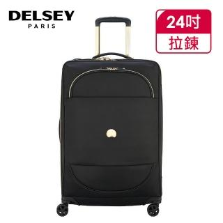 【DELSEY 法國大使】MONTROUGE-24吋旅行箱(黑色00201881100)
