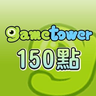 【Gametower】Game 淘卡150點