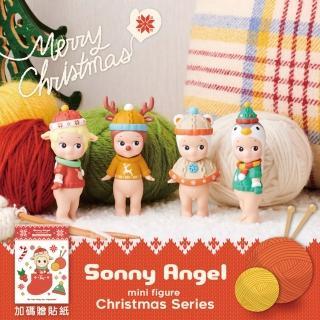 【Sonny Angel】2019繽紛耶誕節限定版盒玩公仔(兩入隨機款)