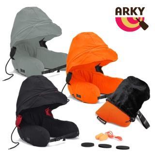 【ARKY】Somnus Travel Pillow 咕咕旅行枕-快速充氣版+專用收納袋