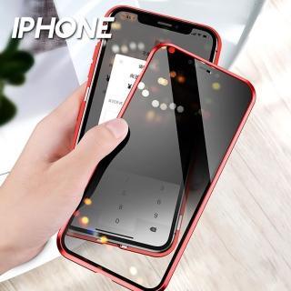 【韓式作風】IPHONE 11/11 PRO/X/XS/XR/8/7系列 萬磁王防偷窺磁吸邊框雙面鋼化玻璃手機殼RCAS603(六色)