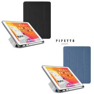 【Pipetto】iPad 10.2吋 Origami Pencil 多角度多功能保護套 內建筆槽(iPad保護套)