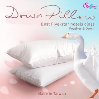 【Embrace 英柏絲】2入五星級飯店指定御用 水鳥羽絨枕 100%純棉表布 防絨加工(二入)