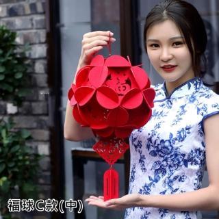 【BLS】春節DIY裝飾小燈籠-福球C款中號(過年/佈置/喜氣/燈籠)