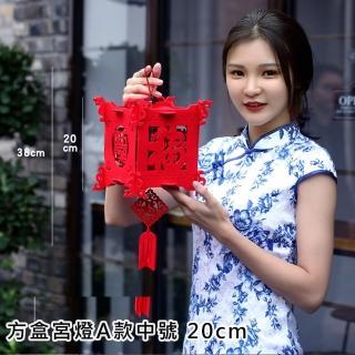 【BLS】春節DIY裝飾小燈籠-方盒宮燈A款中號(過年/佈置/喜氣/燈籠)
