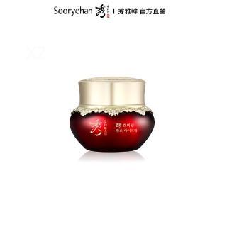 【Sooryehan 秀雅韓】酵飛燕 百酵秘淡青春眼霜25ml