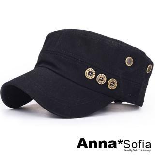 【AnnaSofia】防曬遮陽棉質棒球帽老帽-青春鈕釦飾(酷黑系)