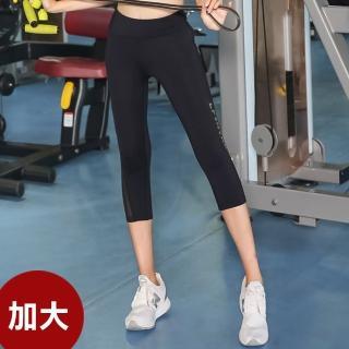 【狐狸姬】2-4XL運動褲白英七分褲超加大運動褲-單褲(黑)