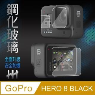 【HH】鋼化玻璃保護貼系列 GoPro HERO 8 BLACK -螢幕+鏡頭+前螢幕(GPN-GP-H8)