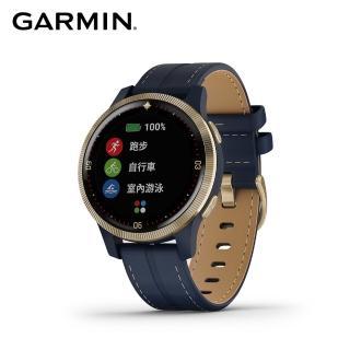 【GARMIN】LEGACY HERO 傳奇英雄系列特別版智慧腕錶