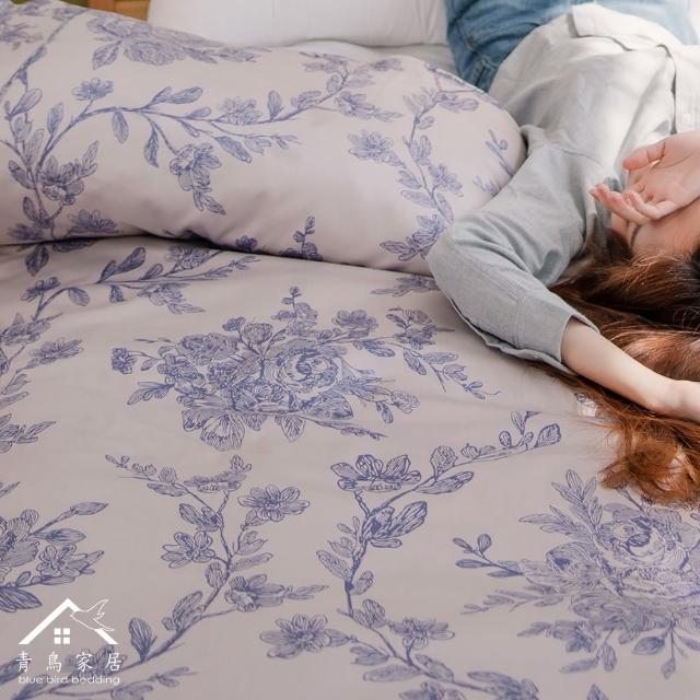 【青鳥家居】頂級400織80支新疆棉雙人舖棉兩用被套(常花紫)/