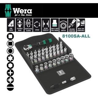 【Wera】德國Wera二分公制獨眼怪彩色套筒扳手42件組(8100SA-ALL)
