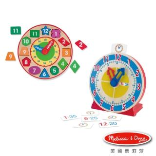 【Melissa & Doug 瑪莉莎】練習時鐘數字組(形狀積木時鐘+學習認知時鐘)