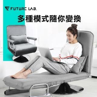 防疫必備 居家辦公【Future Lab. 未來實驗室】▲6DS 工學沙發躺椅