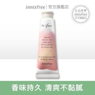 【innisfree】濟州香氛護手霜-水蜜桃(30ml)