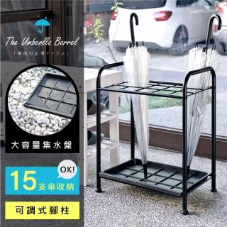 【Hopma】日式大容量15格鐵製傘架(單色可選)